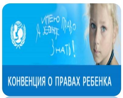 http://shkola38.ucoz.ru/001/VR/konv.jpg