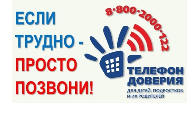 http://shkola38.ucoz.ru/001/VR/pozv.jpg