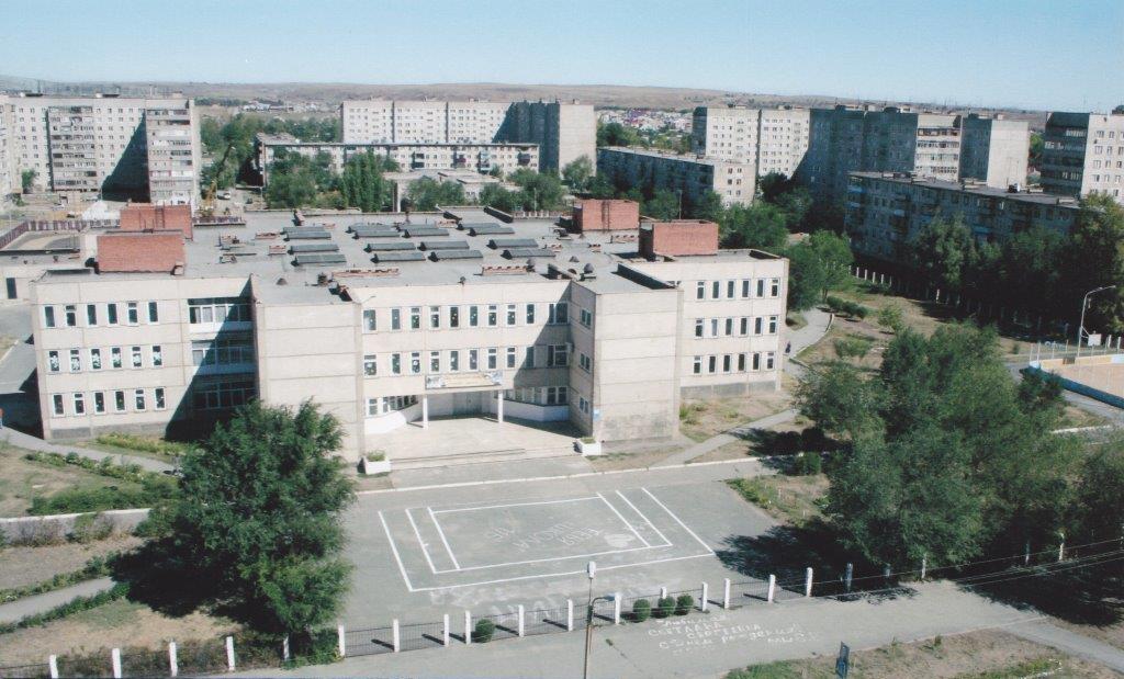 Домашнее задание 3 класс города орска школы